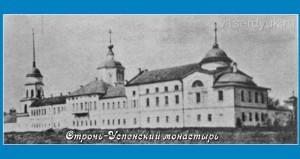 Бывший Отрочь монастырь