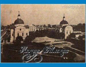 Соборная площадь (пл.Революции) Твери