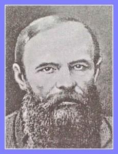 Знаменитый писатель Ф.М.Достоевский