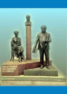 Памятник семье Гумилёвым