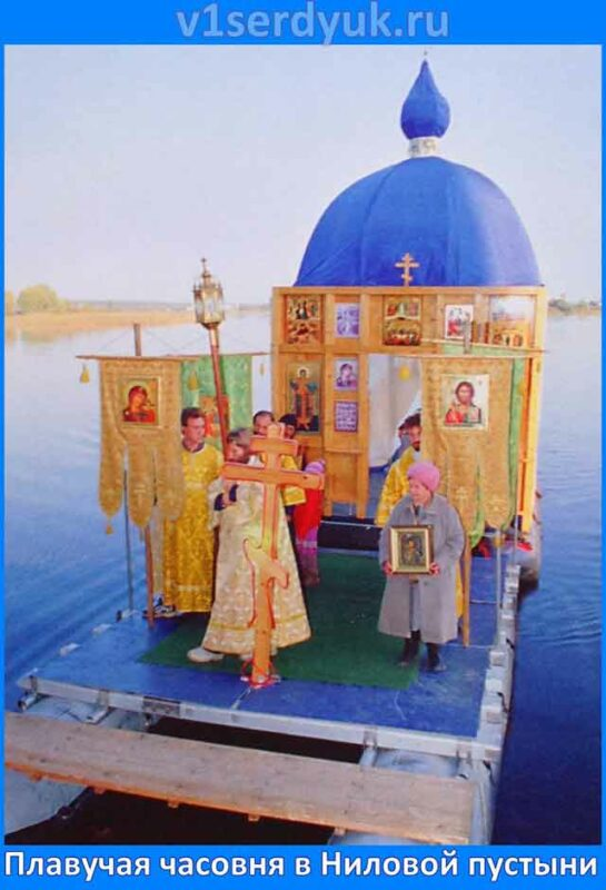 Часовня Архангела Михаила на плоту на плоту