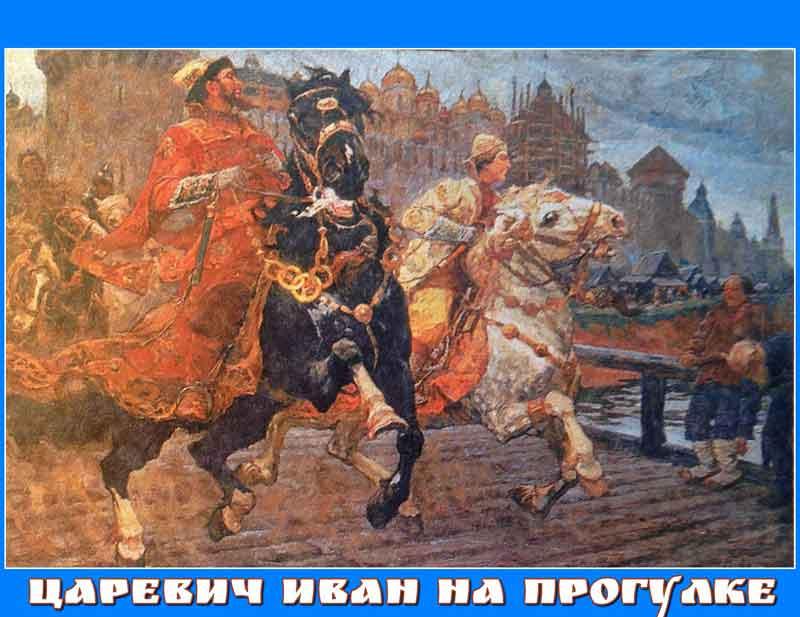 Иван Грозный в молодости