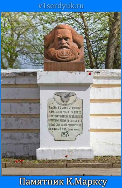 Памятник_К. Марксу_у_решетки_горсада