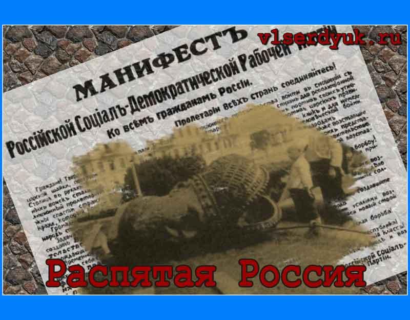 Россия_после_1917_года