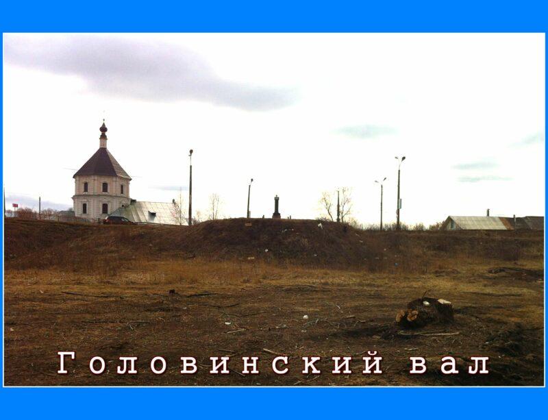 Головинская_дамба