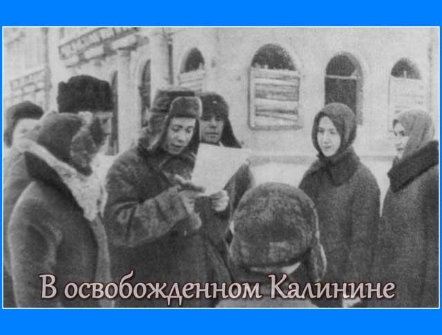 На_улице_освобожденного-города