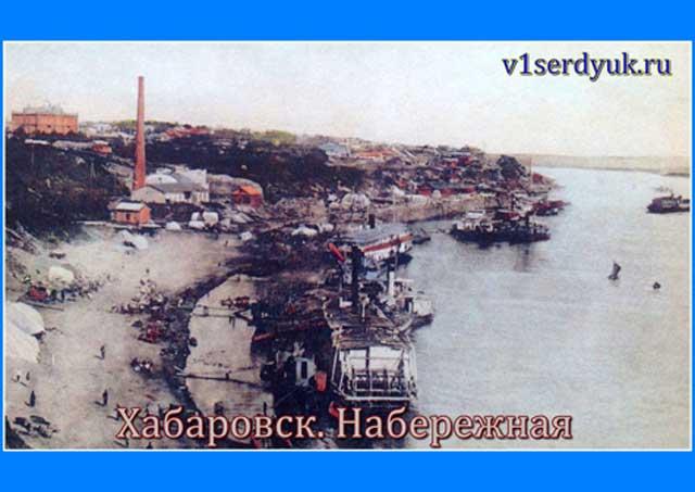 Набережная-Хабаровска