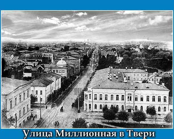 Улица_Миллионная