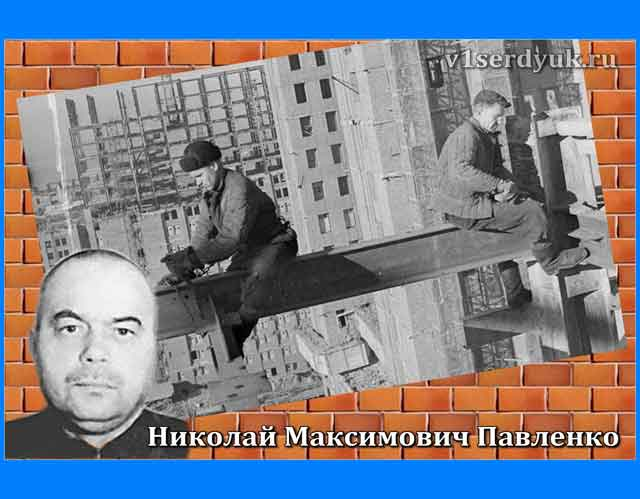 """""""Полковник""""_Николай_Павленко"""