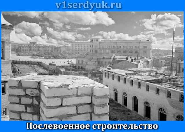 Пвостановление_городов_после_войны