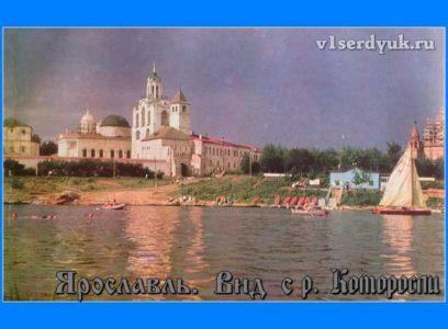 Ярославль. Вид_на_монастырь