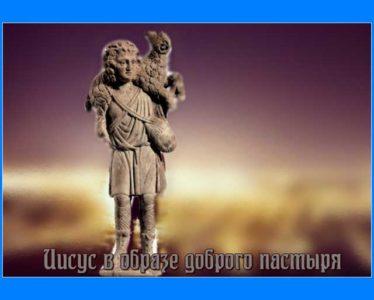 Древнее_изображение_Христа