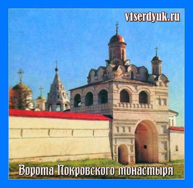 Вход_в_Покровский_монастырь_в_Суздали