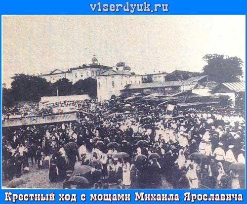 Церковное_шествие