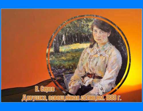 Портрет_Маши_Симонович