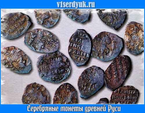 Монеты_из_серебра