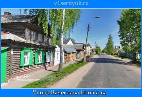 Улица_Вячеслава_Шишкова_в_Твери