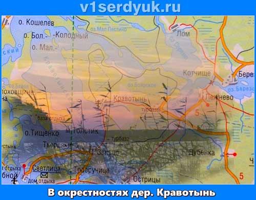 Местоположение_деревни_Кравотынь