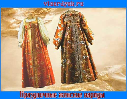 Женский_нарядный_костюм