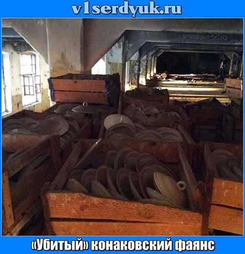 Изделия_фаянсового_завода