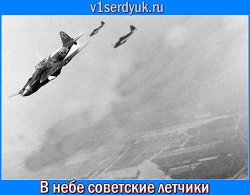 Атакуют_штурмовики_Ил-2