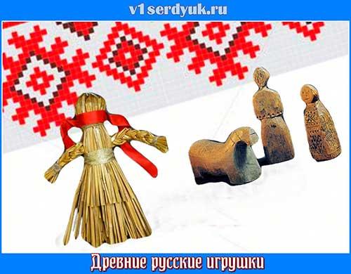 Простые_игрушки_древней_Руси