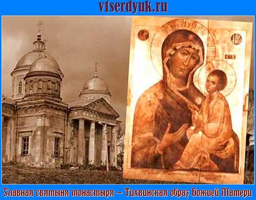 Тихвинская_икона_Христорождественского_монастыря