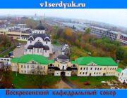 Воскресенский_собор_города Твери