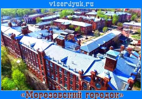 """Старинный_городок_на_""""Пролетарке"""""""