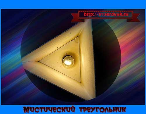 """""""Блудные места"""" в Сандовском треуголнике"""