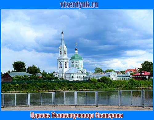 Соборная_церковь_Екатерининского_монастыря
