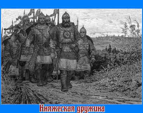Войско_русского_князя
