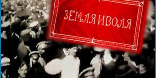 Революционная_демонстация_рабочих_Петербурга