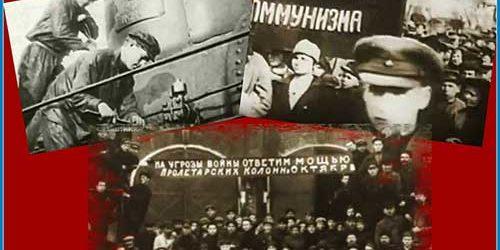 Коммунистический_субботник
