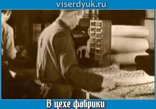 Рабочий_текстильного_производства