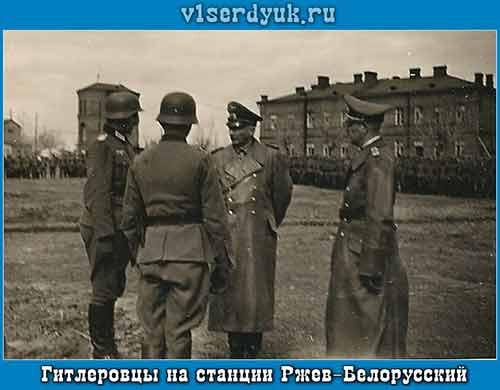 Гитлеровцы_во_Ржеве