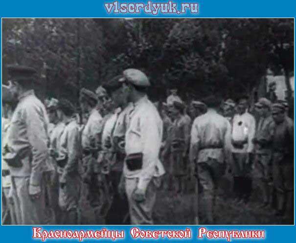 Красноармейцы_Советской_Республики