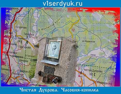 Уникальный_памятник_старины
